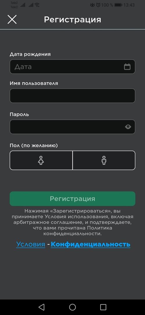 Как зарегистрироваться в Роблокс на телефоне