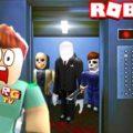 Роблокс Страшный лифт