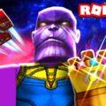 Роблокс Мстители война бесконечности