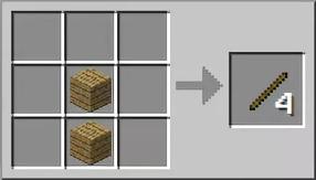 Изготовление палок
