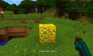 Разрушение лаки блока