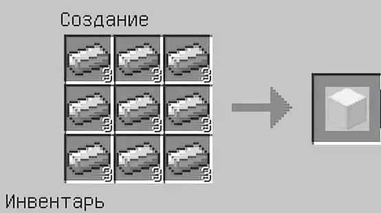 Железный блок