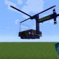 Вертолет в воздухе