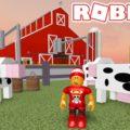 Роблокс симулятор фермы