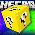 Лаки блок в Майнкрафте