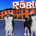 Роблокс симулятор собаки