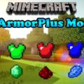 Armorplus - ванильная броня