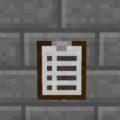 Clipboard - блокнот для записей