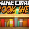Bookshelf библиотека для работы модов