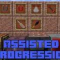 Assisted Progression перенос спавнеров мобов, мешки для мусора, двойной верстак