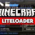 LiteLoader библиотека для установки и корректной работы модов