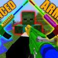 Advanced Armoury - реалистичное оружие из сборных деталей