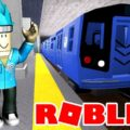 Роблокс метро с поездом
