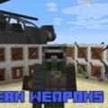 Modern Weapons Pack оружие, броня и техника