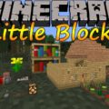 Little Tiles миниатюрные блоки