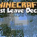Fast Leave Decay быстрое опадание листвы