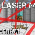 Laser Level лазерный уровень