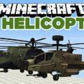 MC Helicopter вертолеты и самолеты