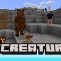 Mo creatures 40 видов новых животных