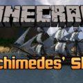 Archimedes Ships летающие и плавающие корабли