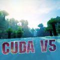 CUDA Shaders улучшение графики