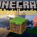 Modelloader ядро для подгрузки моделей в формате .mcx