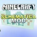 Schematica копирование построек, строительство по макету
