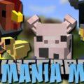 Animania новые животные