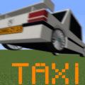 Dbrown's Vehicle Taxi из одноименного фильма