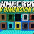Any Dimensions около 30 новых миров