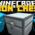 Iron Chests новые сундуки