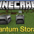 Quantum Storage контейнеры для неограниченного хранения ресурсов