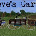 Steves Carts - модульные вагонетки