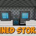 Refined Storage система хранения предметов и жидкостей