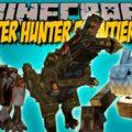 Monster Hunter Frontier Craft новое измерение, оружие, мобы