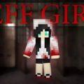 Скины девочек убийц