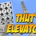 Thut's Elevators лифт