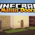 MalisisDoors новые двери