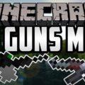 Stefinus 3D Guns огнестрельное оружие