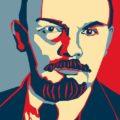 Скины Ленина