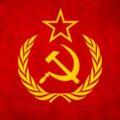 Скины СССР