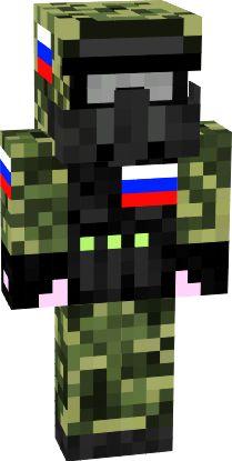 Скины России