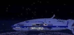 Карты космические корабли