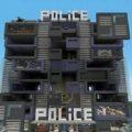 Полицейские карты
