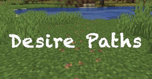 Desire Paths - вытоптанные тропинки