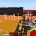 Logistics Pipes автоматизация крафтов, добычи, переработки и т.д.