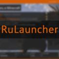 RuLauncher бесплатный лаунчер для майнкрафта