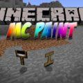 MC Paint рисование на блоках