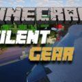 Silent Gear новая система крафта, оружие и броня
