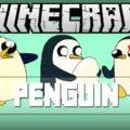 Waddles мод на пингвинов